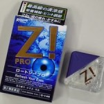 rohto z pro eye drops review